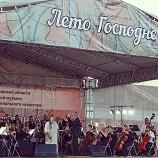 Фестиваль колокольного звона «Лето Господне» в Суздале