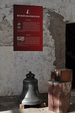 В Суздале откроется уникальный музей колокола
