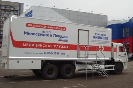 Передвижной центр здоровья в Суздале 10 октября 2016г.