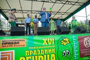В  шестнадцатый раз в Суздале состоялось празднование Дня огурца.