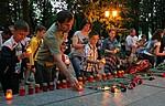 Акция в память о начале Великой Отечественной Войны