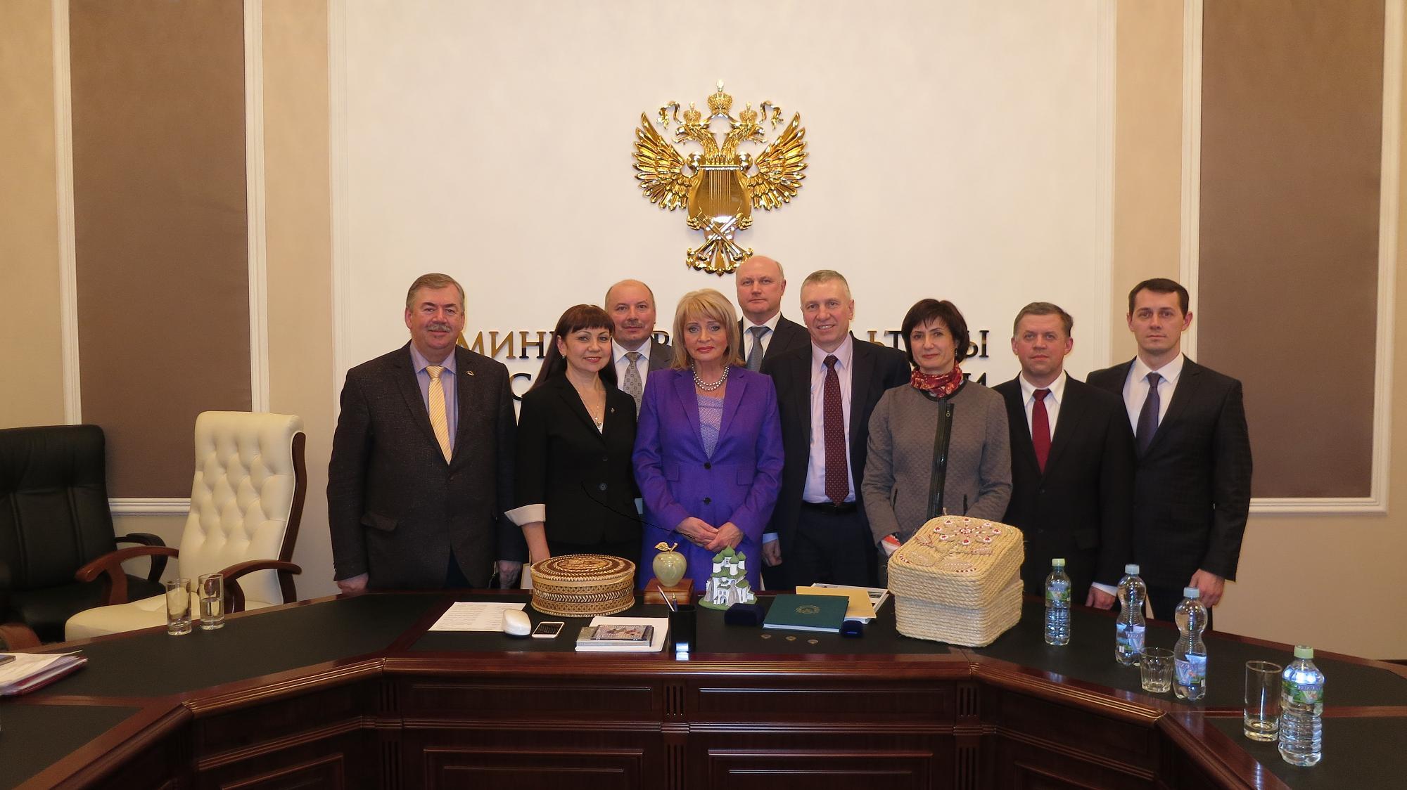 В Министерстве культуры РФ прошла встреча с представителями АМТГ