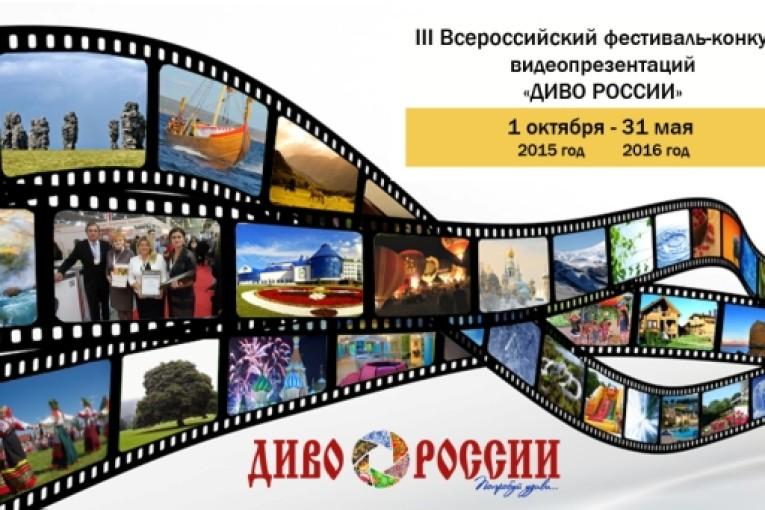 Ролик о Суздале участвует в конкурсе «Диво России».