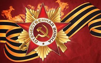 Программа мероприятий празднования Дня Победы в Суздале
