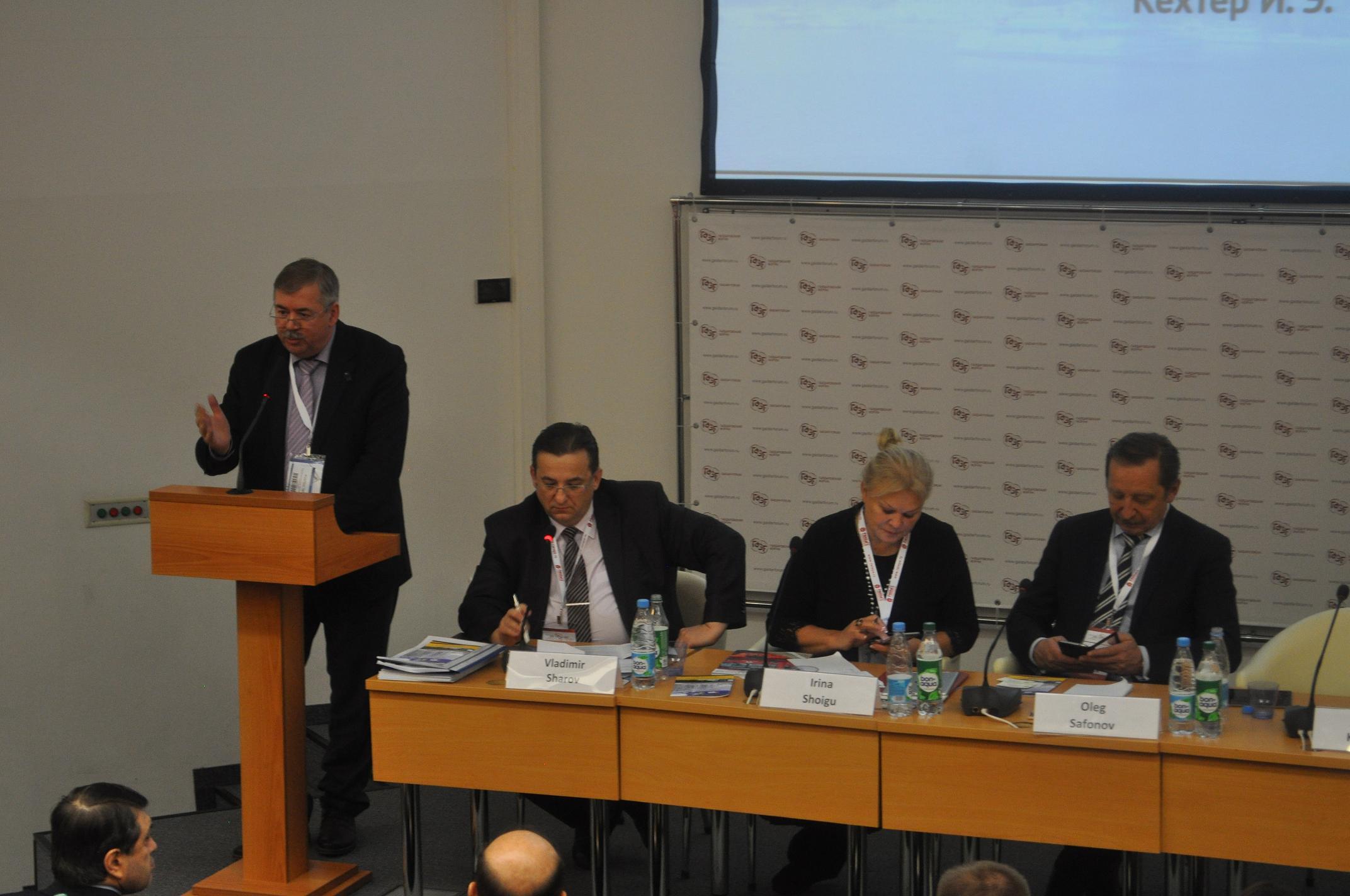 В Москве прошел 7 Гайдаровский форум