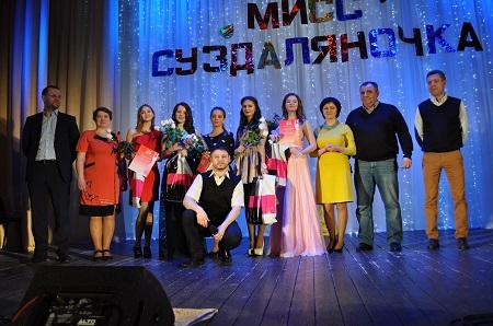 Конкурс красоты «Мисс Суздаляночка»