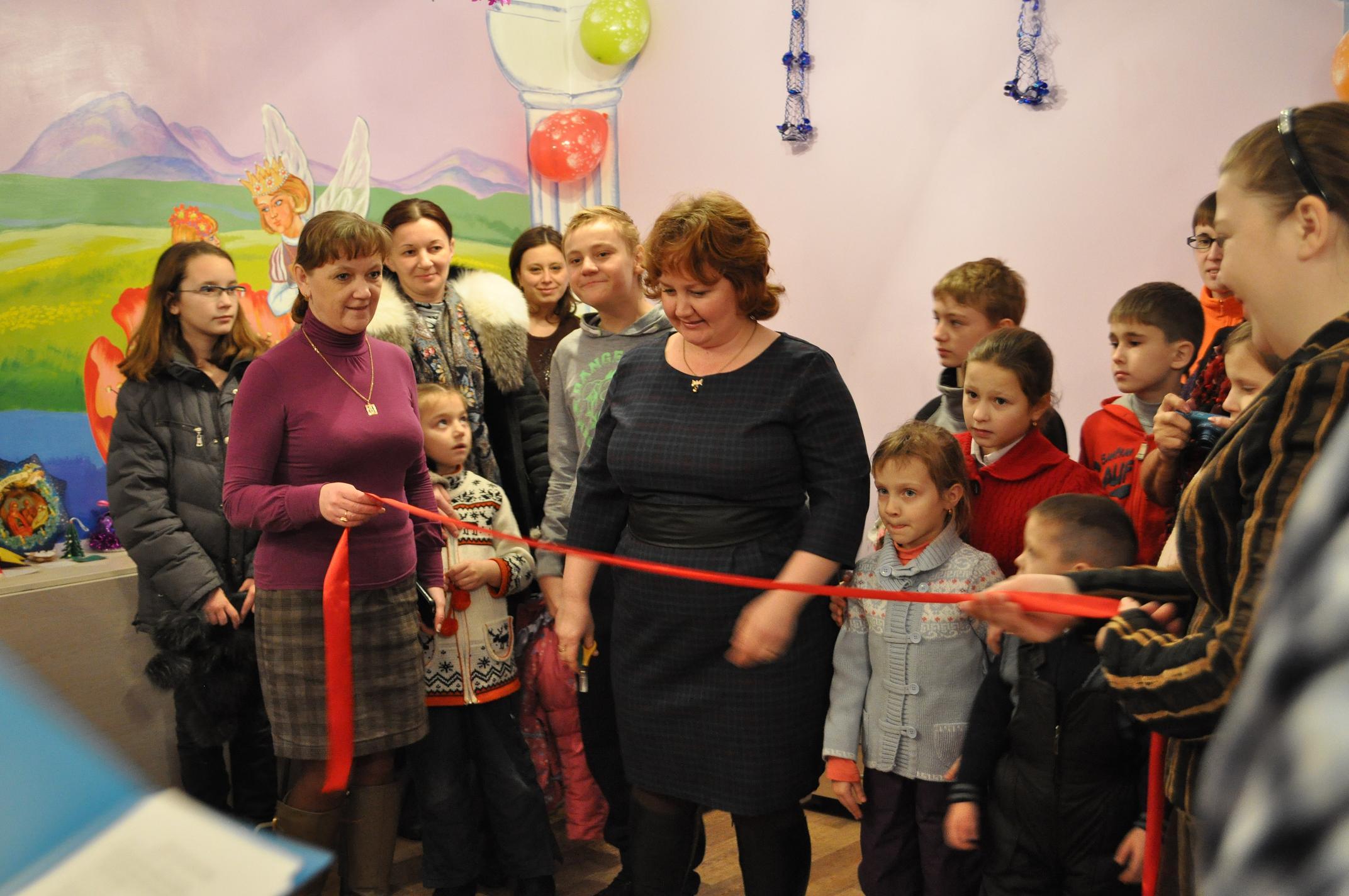 Открытие детского центра