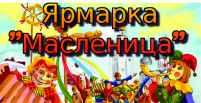 Схема расположения стоянок в г. Суздале 12-13 марта